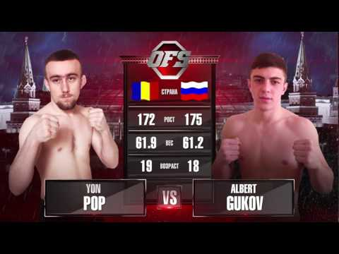 OFS-11 Ion Pop vs Albert Gukov