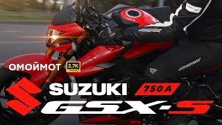 Мотоцикл Suzuki Gsx-S750a Abs | Тест-Драйв И Обзор Омоймот
