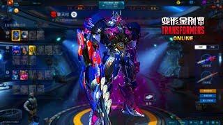 Nemesis Prime Basic Gun vs Sword PVP Gameplay - Transformers Online 2019