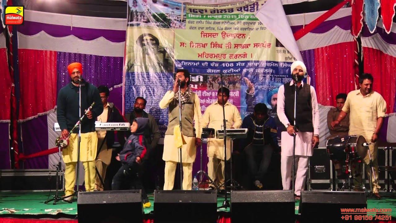 KANWAR GREWAL || LIVE CONCERT || GOSAL (Banga) || HD ||