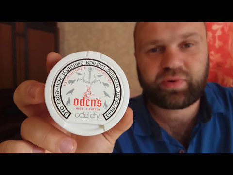 Обзор снюса Odens Extreme Cold Dry Portion