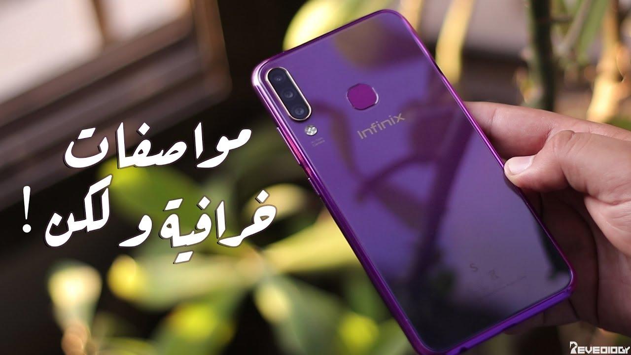 مراجعة هاتف Infinix S4 مواصفات خرافية و عيب قاتل ريفيولوجي