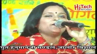 Mere Mobail Par Aya Phone  II  Prerna Bhatnagar