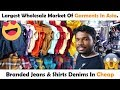 Tank Road Wholesale Market |  Branded Jeans & Shirts In Cheap Price | KAROL BAGH MARKET | Vlog 19th