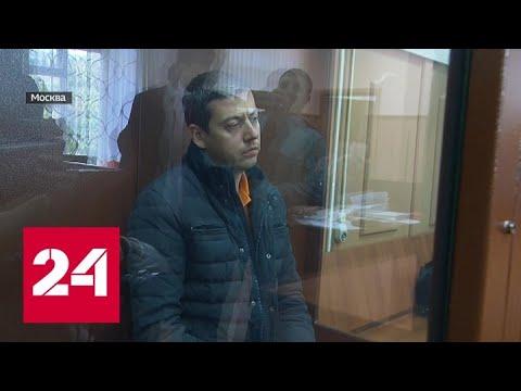 Проворовавшийся чиновник Минкульта разрыдался на суде - Россия 24