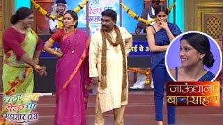 jaundya na balasaheb team in chala hawa yeu dya   sai tamhankar girish kulkarni   zee marathi