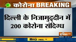 Delhi: 200 people from Nizamuddin develop Covid-19 symptoms, area cordoned off