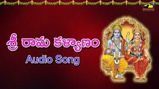 SRIRAMA KALYANAM || Sri Rama Navami Special