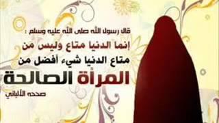 شيخ صالح الفوزان حفظه الله المرأة التي ترفع صوتها على زوجها