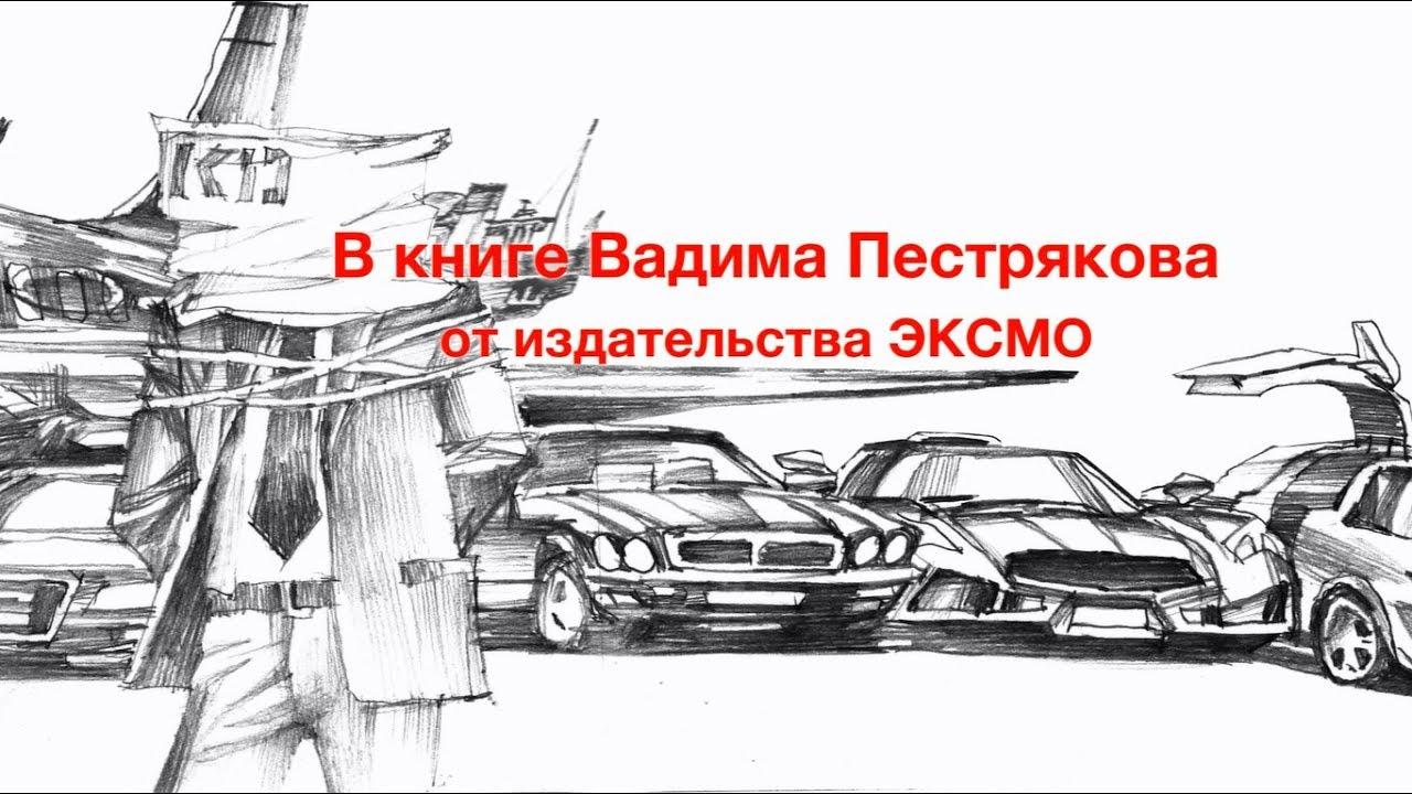 Ну, здравствуй, Оксана Соколова! Поздравление с 8 марта - YouTube