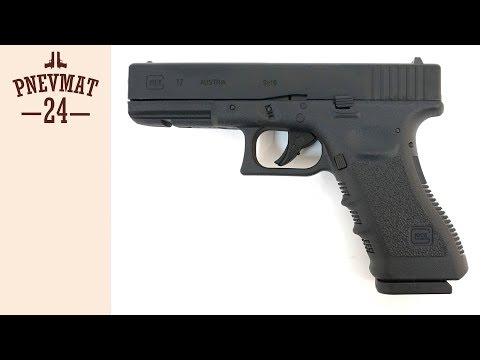 Glock 17 Пневматический с блоубеком