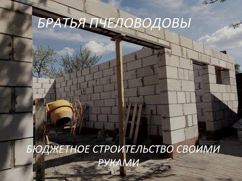 Строительство гаража за 250 тыс. руб.