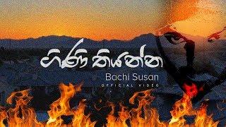 Gini Thiyanna (ගිණි තියන්න) - Bachi Susaan |