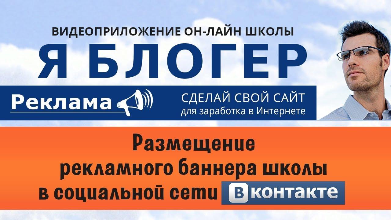 шрифт в рекламе фото
