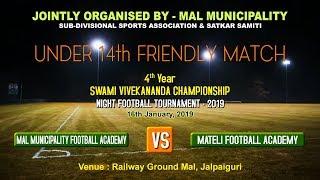 MAL MUNICIPALITY FOOTBALL ACADEMY VS MATELI FOOTBALL ACADEMY | FRIENDLY MATCH