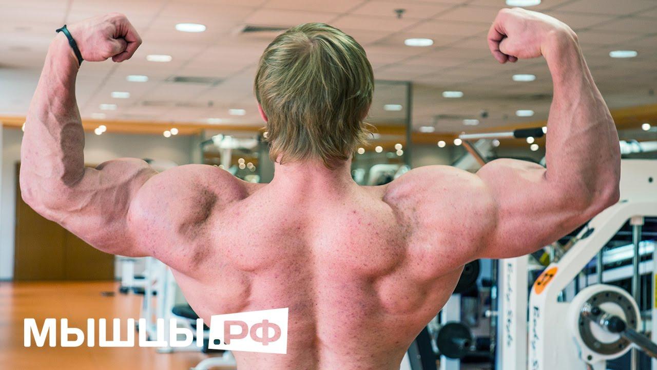 Мощная спина - это реально! Александр Кущук