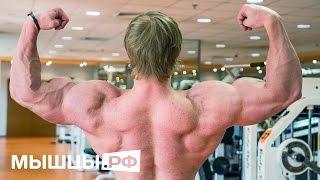 Мощная спина - это реально! Александр Кущук(Александр Кущук знает как правильно тренировать мышцы спины. В данном видео он покажет упражнения на толщи..., 2014-07-25T13:09:48.000Z)