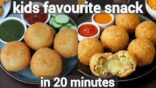 kids favourite snack recipes in 20 minutes   2 instant and easy snack recipes