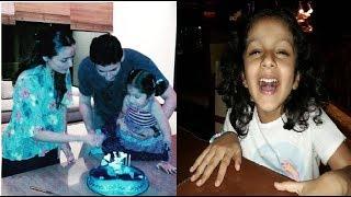 Mahesh babu daughter sitara 5th birthday celebrations exclusive video