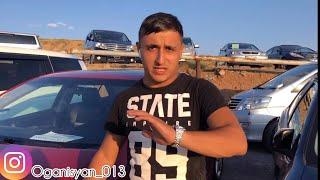 Авто Из Армении ЦЕНЫ авторынок Стэпхан авто подбор 28.09.19✅✅✅