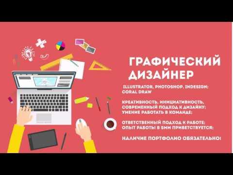 Офис Яндекса. Работа в Яндексе Андрей Себрант для RMA