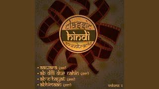 "Dam bhar jo udhar munh phere (From ""Aawara"