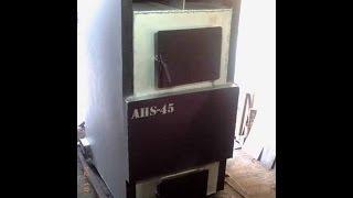 Самодельный газогенераторный котел для воздушного отопления AHS 45 (часть 2)(, 2013-10-12T18:40:48.000Z)