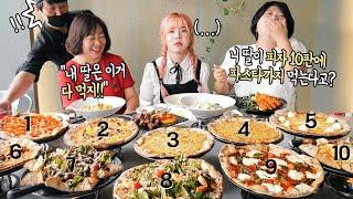 '너네 딸 잘먹는다며?' 이게 무슨 상황.....? 처음으로 엄마친구들 앞에서 피자 10판 먹방...!!