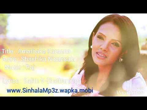 Amathaka Karanna Bari Tharam - Shashika Nisansala