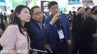 Reviewing the CES Shanghai
