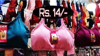 Fancy Bra Panty Wholesale |  One of the most profitable business | Ladies Undergarments Wholesale