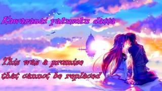 Sword Art Online OP1 [Crossing Field] ~「English and Romaji Lyrics」