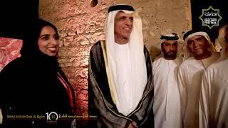 7th Annual Ras Al Khaimah Fine Arts Festival - Opening Night Highlights