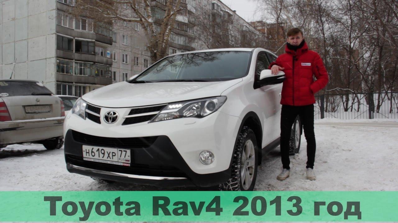Купить Toyota RAV4 (Тойота Рав 4) с пробегом бу в Саратове .