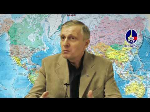 Frage Antwort Walerij W  Pjakin am 14 Februar 2017