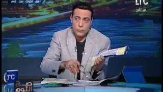 بالفيديو.. محمد الغيطى يعرض ملابس داخلية على الهواء مباشرة