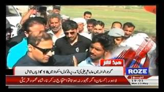 HEADLINES 7 PM+ 23TH MAY 2016 + Breaking News + Roze News