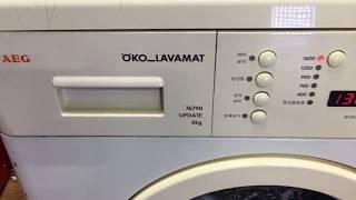 아에게 6kg 드럼세탁기 76790