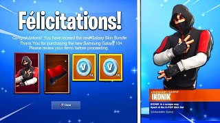 A NEW EXCLUSIVE PACK FREE SAMSUNG Galaxy S10 on Fortnite !!!