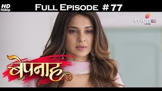 Bepannah - 3rd July 2018 - बेपनाह - Full Episode