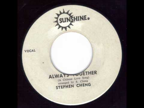 Stephen Cheng - Always Together