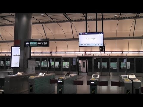 Hong Kong Airport Express at Night 港鐵機場快線夜間行車片段
