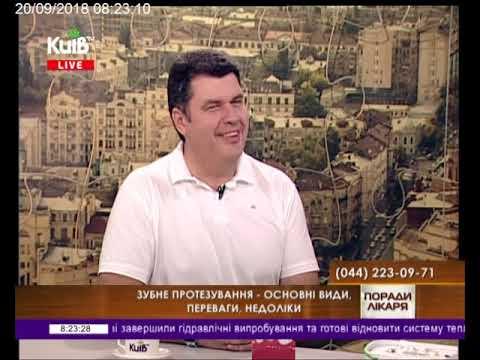 Телеканал Київ: 20.09.18 Громадська приймальня 08.10
