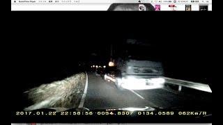 (閲覧注意) ドラレコ 心臓飛び出る 真っ白いトレーラー危険運転 岡山県 佐伯峠 thumbnail
