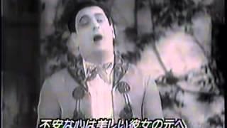 ティート・スキーパ 「夢のように」 (歌劇 マルタ) 1929