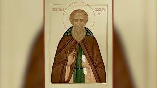 Православный календарь. Преподобный Савва Сторожевский. 16 декабря 2018