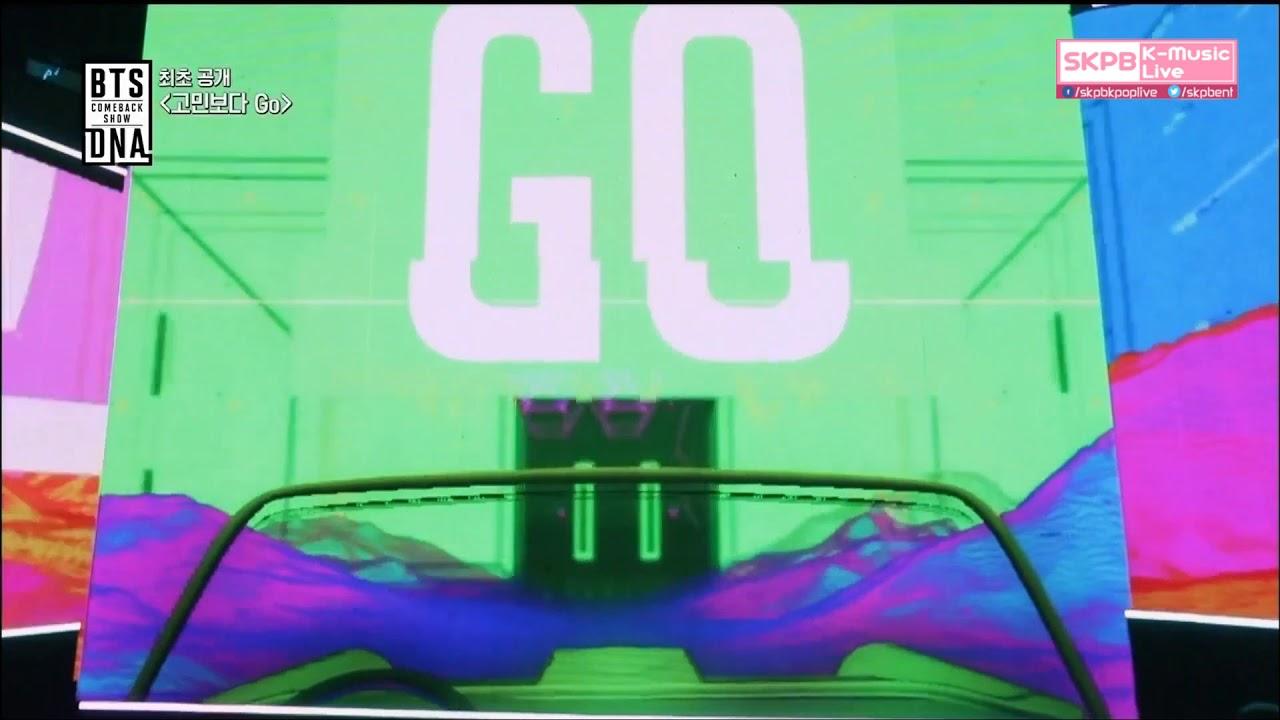 اغنية BTS - GO GO