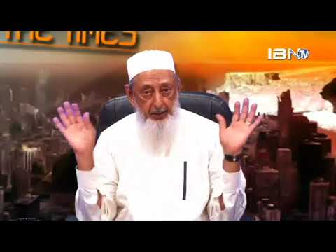 Sheikh Imran N. Hosein: Signs Of The Times New 2017 (Part #22)