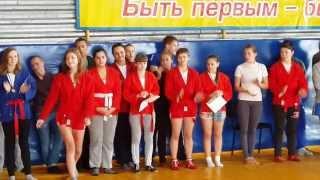 Награждение, турнир по самбо Харьков 2013 ХАИ