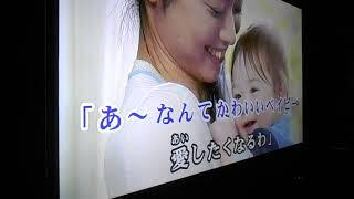 おんぎゃー( ^ω^ ) NHKへようこそ ED 踊る赤ちゃん人間/大槻ケンヂ(筋肉少女帯)